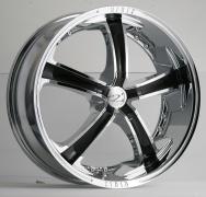Литые алюминиевые диски